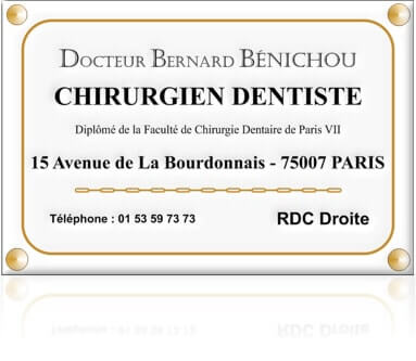 Plan d'accès au cabinet du Docteur Bernard BENICHOU. Moyens de transport.